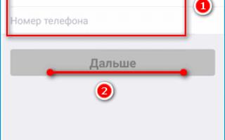 Как пользоваться Zoom на телефоне