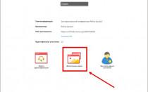 Как в Zoom показать презентацию – пошаговое руководство